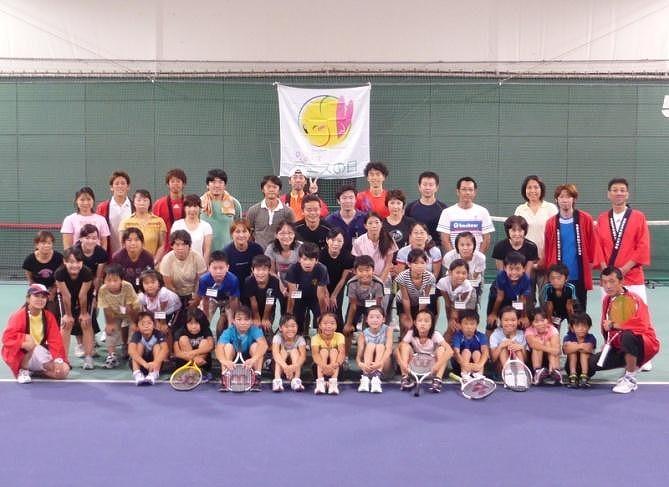 湘南 インドア テニス